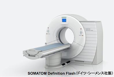 超高速X線CTスキャナー/医療設...